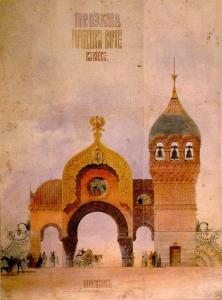 Viktor Hartmann: Plan for a City Gate in Kiev, watercolor, 1869