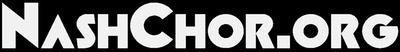 nashchor-logo-2_med_hr